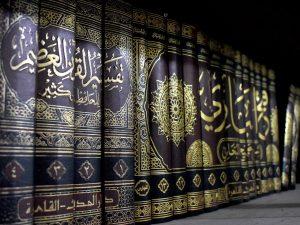 rukun islam,urutan rukun iman,sebutkan rukun iman,makna rukun iman,rukun islam ada 6,rukun iman ada berapa,rukun iman ke 5,gambar rukun islam dan rukun iman